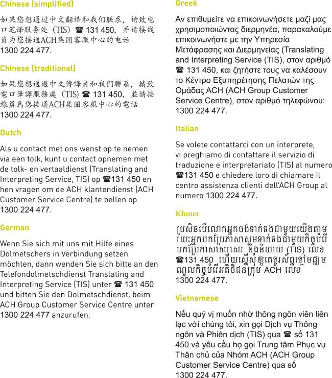 Interpreter Services | ACH Group