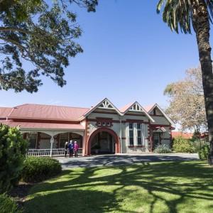 front view of ach group kapara facility