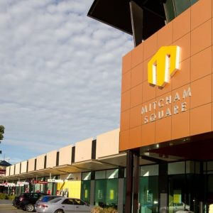 Shopping centre in Mitcham near ACH aged care facility